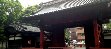 Akamon, the red gate, on the university of Tokyo campus.