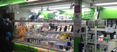 Pengsta, the Suica Shop in Tokyo Station