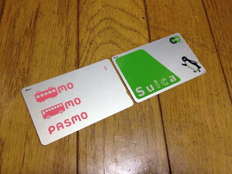 Get yourself a Suica (IC Card series #1)